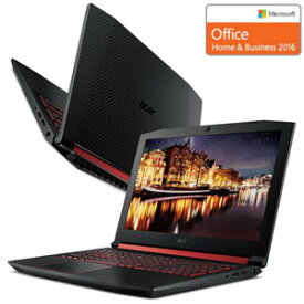 AN515-52-JF76A5/F Acer(エイサー) 15.6型ゲーミングノートパソコン Acer Nitro 5 (Office Home&Business 2016 付属) [Core i7/メモリ 16GB/SSD 256GB+HDD 1TB/GeForce GTX 1050 Ti/144Hz]