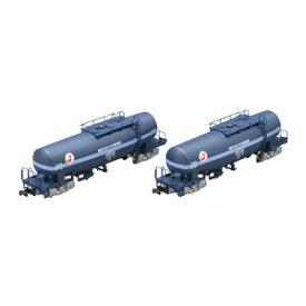 [鉄道模型]トミックス (Nゲージ) 97905 私有貨車 タキ 1000形(日本オイルターミナル・C) セット(2両)【限定品】