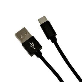 R12CAAC2A01BK ラスタバナナ 充電/転送対応 2.4A Type-C USBケーブル 1.2m(ブラック)