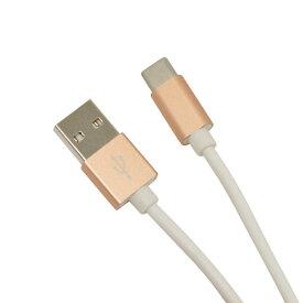 R12CAAC2A01GD ラスタバナナ 充電/転送対応 2.4A Type-C USBケーブル 1.2m(ゴールド)