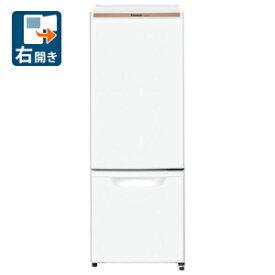 (標準設置料込)NR-BW17BC-W パナソニック 168L 2ドア冷蔵庫(ホワイト)【右開き】 Panasonic NR-B17BW のJoshinオリジナルモデル