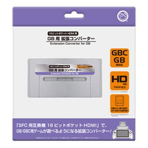 16ビットポケットHDMI用 GB用 拡張コンバーター コロンバスサークル [CC-16PHG-GR]