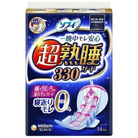 ソフィ 超熟睡ガード330(14枚) ユニ・チャーム チヨウジユクスイG330 14P
