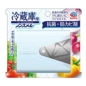 ノンスメル 冷蔵庫用 抗菌+防カビ剤 1個 アース製薬 ノンスメルレイゾウココウキン