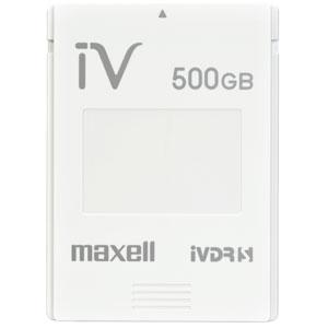 M-VDRS500G.E.WH.K2 マクセル iVDR-S規格対応リムーバブル・ハードディスク 500GB簡易包装パック ホワイト maxell カセットハードディスク「iV(アイヴィ)」