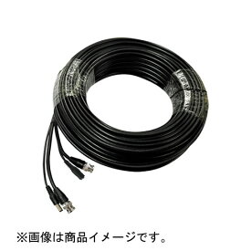 CD-50EHD マザーツール カメラ映像電源用延長ケーブル(50m) MotherTool