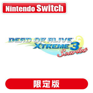 【特典付】【Nintendo Switch】DEAD OR ALIVE Xtreme 3 Scarlet コレクターズエディション コーエーテクモゲームス [KTGS-S0454 NSW DOA エクストリーム3 スカーレット ゲンテイ]