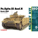 1/35 WW.II ドイツ軍 III号戦車N型 クルスクの戦い 1943 /NEOスマートキット【DR6559】 ドラゴンモデル