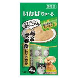 ちゅ〜る 総合栄養食 とりささみ 14g×4本 チャオちゅーる いなばペットフード D-105チユ-ルソウコウササミ