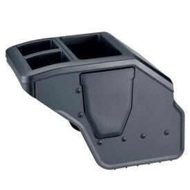 NZ534 カーメイト コンソールボックス ハイエース用 (ブラック)