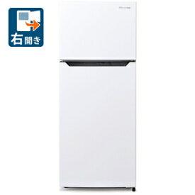 (標準設置料込)HR-B12C ハイセンス 120L 2ドア冷蔵庫(直冷式)ホワイト【右開き】 Hisense