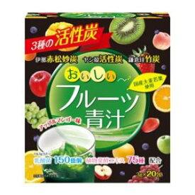 おいしいフルーツ青汁 3種の活性炭 20包 ユーワ フル-ツアオジル3シユカツセイタン20
