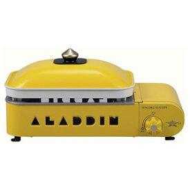 SAG-RS21-Y アラジン ポータブルガスホットプレート プチパン イエロー Aladdin Portable Gas Series [SAGRS21Y]