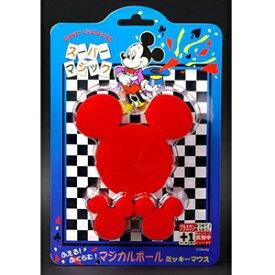 ディズニーマジック マジカルボール ミッキーマウス テンヨー