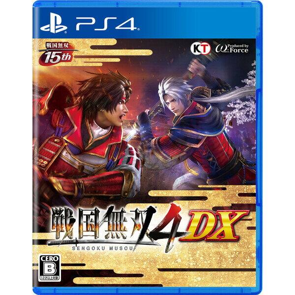 【PS4】戦国無双4 DX(通常版) コーエーテクモゲームス [PLJM-16383 PS4 センゴクムソウ4DX ツウジョウ]