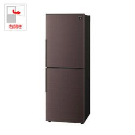 (標準設置料込)SJ-PD28E-T シャープ 280L 2ドア冷蔵庫(ブラウン系)【右開き】 SHARP プラズマクラスター冷蔵庫