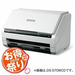 DS-530C0 エプソン A4シートフィードスキャナー 【お得祭り2019モデル】EPSON