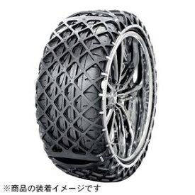 2298WD イエティ 非金属タイヤチェーン ラバー製高性能スノーネット Yeti Snow net(イエティスノーネット)