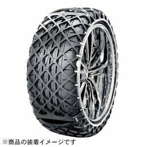 7282WD イエティ 非金属タイヤチェーン ラバー製高性能スノーネット Yeti Snow net(イエティスノーネット)