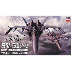 """【再生産】1/72 SV-51γ イワノフ機/α 量産機""""マクロスゼロ""""【65775】 ハセガワ"""