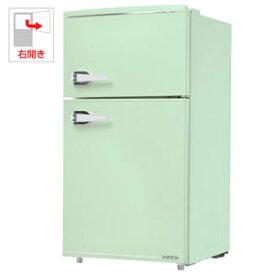 (標準設置料込)WRD-2090G エスキュービズム 85L 2ドア冷蔵庫(直冷式)ライトグリーン【右開き】 S-cubism