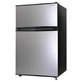 (標準設置料込)RM-90L02SL エスキュービズム 90L 2ドア冷蔵庫(直冷式)シルバーヘアライン S-cubism
