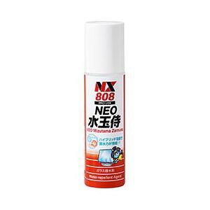 NX808 イチネンケミカルズ 自動車窓ガラス用撥水剤 NEO水玉侍 150ml