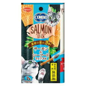 コンボ キャット サーモンスティック シーフードミックス味 7本 日本ペットフード コンボCSSM7ホン