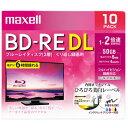 BEV50WPE.10S マクセル 2倍速対応BD-RE DL 10枚パック 50GB ホワイトプリンタブル