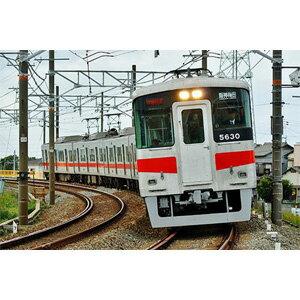 [鉄道模型]グリーンマックス (Nゲージ) 30793 山陽電鉄5030系(新シンボルマーク・2018年仕様)6両編成セット(動力付き)