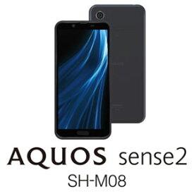 SH-M08-B シャープ AQUOS sense2 SH-M08 ニュアンスブラック 5.5インチ SIMフリースマートフォン[メモリ 3GB/ストレージ 32GB/IGZOディスプレイ]
