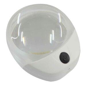 DS-1 TSK(ティ・エス・ケイ) 10倍 LEDライト付 デスクルーペ 拡大鏡 充電式