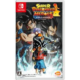 【特典付】【Nintendo Switch】スーパードラゴンボールヒーローズ ワールドミッション バンダイナムコエンターテインメント [HAC-P-ANR6A スーパードラゴンボール ワールドミッション]