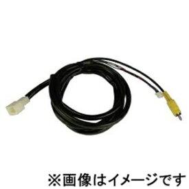 CSW01T データシステム マルチカメラスイッチャー用車種別専用ハーネス(トヨタ車用) Data system