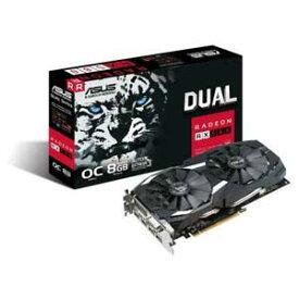 DUAL-RX580-O8G エイスース PCI Express 3.0 x16対応 グラフィックスボードASUS DUAL-RX580-O8G