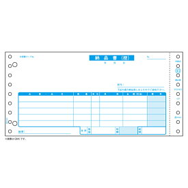 GB-45 ヒサゴ 納品書(税抜)請求・受領付 4P 200セット