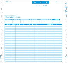 BP-0301 ヒサゴ ベストプライス版 請求書(品名別・税抜) 2P 500セット