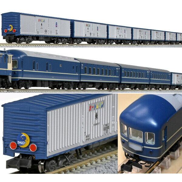 [鉄道模型]カトー (Nゲージ) 10-1548 20系「カートレイン九州」13両セット【特別企画品】