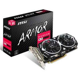 Radeon RX 570 ARMOR 8G MSI PCI Express 3.0x16対応 グラフィックスボードMSI Radeon RX 570 ARMOR 8G