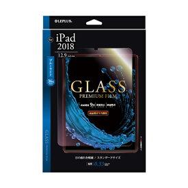 LP-IPPLFGB MS Products iPad Pro 12.9インチ(第3世代/2018年)用 液晶保護ガラスフィルム 高光沢/ブルーライトカット/0.33mm LEPLUS(ルプラス)「GLASS PREMIUM FILM」