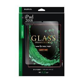 LP-IPPLFGM MS Products iPad Pro 12.9インチ(第3世代/2018年)用 液晶保護ガラスフィルム マット/反射防止/0.33mm LEPLUS(ルプラス)「GLASS PREMIUM FILM」
