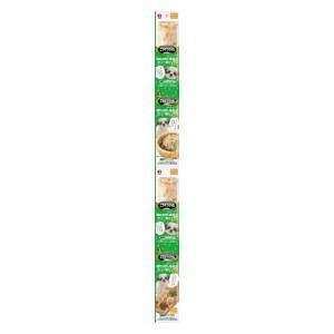 ごちそうタイム ポケットパック 鶏むね肉と野菜のゼリー寄せ ビーフ仕立て 100g(25g×4) ペットライン PPトリムネヤサイゼリ-ビ-フ100
