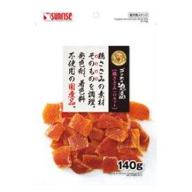 ゴン太の逸品 鶏ささみ 一口カット 140g マルカンサンライズ事業部 イツピンササミヒトクチカツト140G