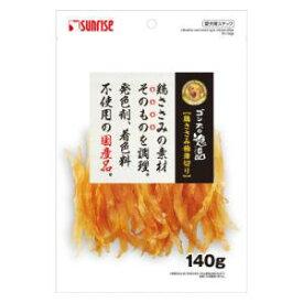 ゴン太の逸品 鶏ささみ 極薄切り 140g マルカンサンライズ事業部 イツピンササミゴクウスギリ140G