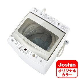(標準設置料込)AQW-GP70GJ-W アクア 7.0kg 全自動洗濯機 ホワイト AQUA AQW-GP70G-W のJoshinオリジナルモデル