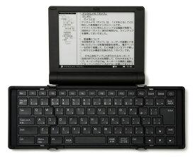 DM30(ポメラ) キングジム デジタルメモ「ポメラ」DM30(ダークシルバー)【送料無料】