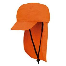 YBC-56 山善 防災用キャップ IZANO CAP(防炎タイプ) DICプラスチック