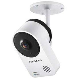 TS-NA220W I/Oデータ 屋外用Wi-Fi対応ネットワークカメラ Qwatch(クウォッチ)