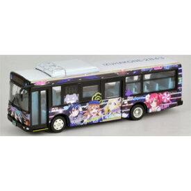 [鉄道模型]トミーテック (HO) 全国バスコレクション80(JH033) 伊豆箱根バス ラブライブ!サンシャイン!!ラッピングバス3号車