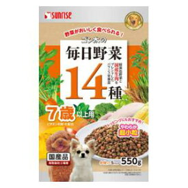 ゴン太の毎日野菜14種 7歳以上用 550g マルカンサンライズ事業部 マイニチヤサイ14シユ7サイ550G